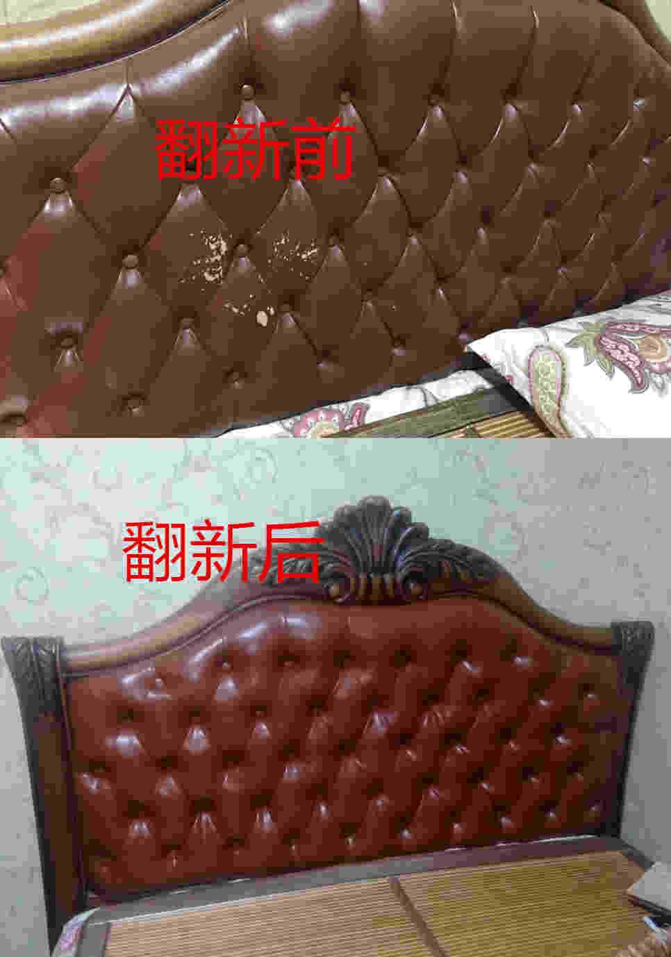 床头软包翻新
