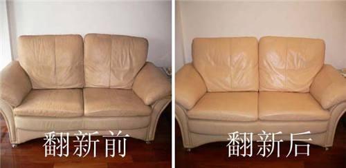 重庆座椅翻新