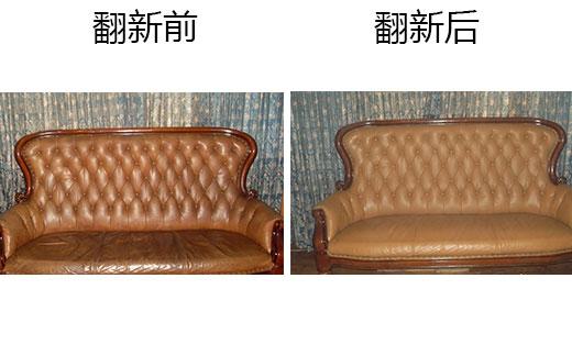 重庆皮沙发翻新