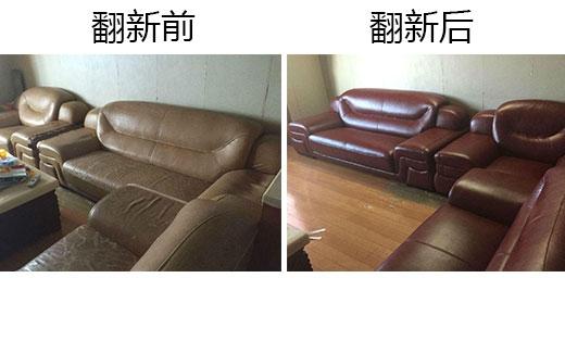 家用沙发翻新前后效果