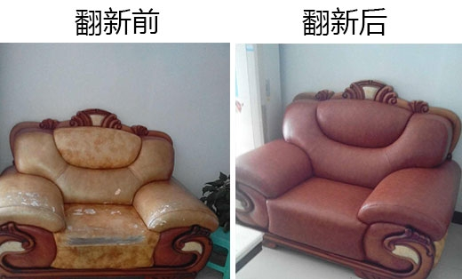 高档家用皮沙发维修