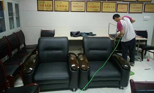 办公家具沙发维修